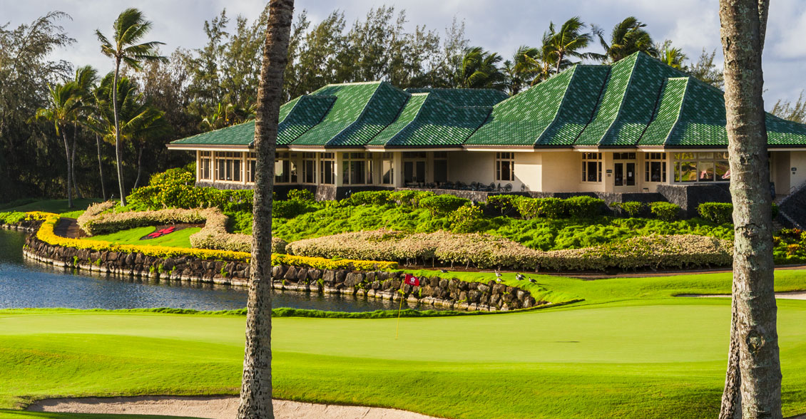Poipu Oceanfront Golf Course